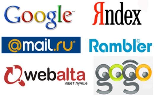 Поиск информации в Интернете немыслим без использования поисковых систем