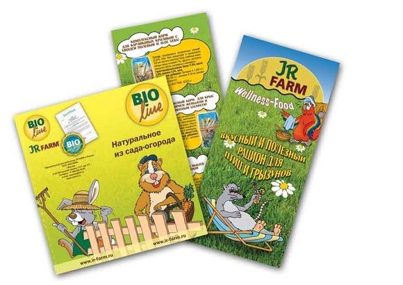 Как вид рекламной полиграфии, листовки и буклеты широко используются на выставках и обычно представляют информацию по определенной теме (информация о содержании животных, информация о самом мероприятии и т.д.)