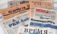 Наблюдение за сообщениями СМИ, журналисты которых не посетили мероприятие